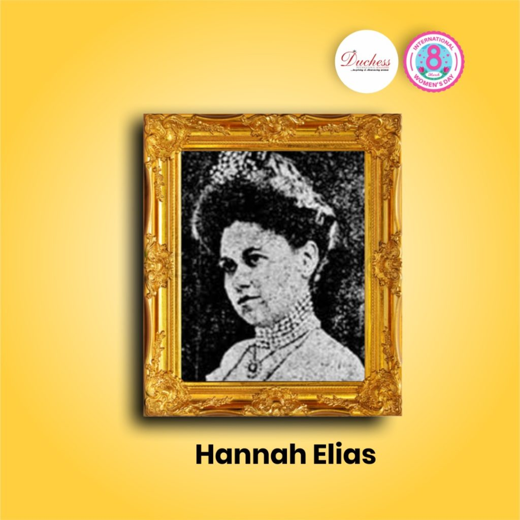 Hannah Elias one of the richest black women in history